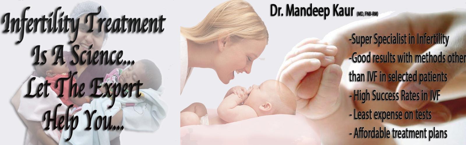 Best Test Tube Baby Center Jalandhar Punjab